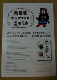 2010.8.23.jpg