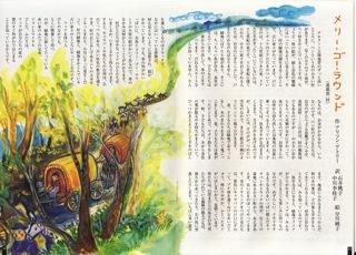 2004.12.Bookport.2.jpg