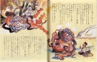 2005.7.kaminari2.jpg