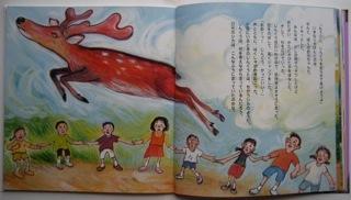 2006.3.bokutatinosika7.jpg