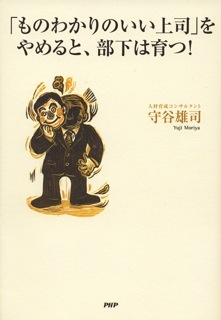 2006.6.monowakariga.jpg