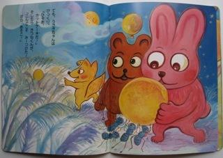 2010.9.otukisamagaippai - 4.jpg