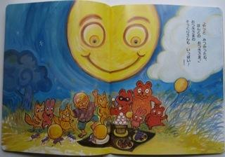 2010.9.otukisamagaippai - 6.jpg