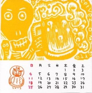 2013.08.jpg