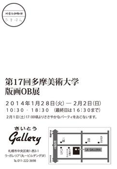 2014DMmap.jpg