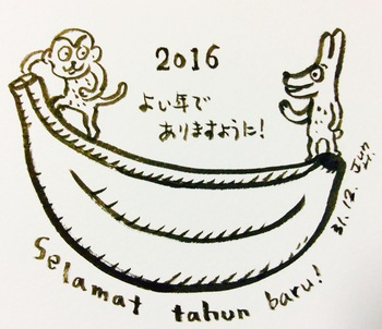 2015.12.31.jpg