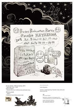 ASP_poster_Junko_Hayakawa.jpg