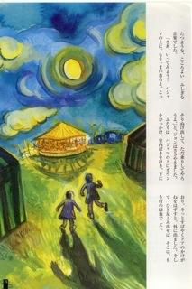 2005.2.Bookport.2.jpg