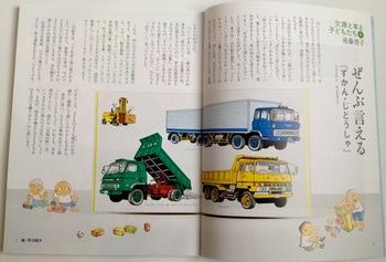 2012.07.hahatomonaka.jpg