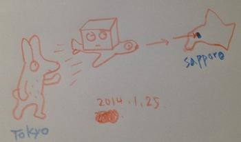 2014.01.26.jpg
