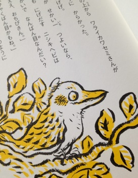 2014.09.18.3.jpg