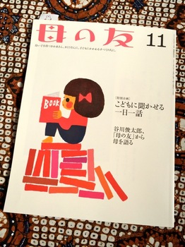 2014.10.19.1.jpg