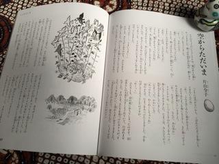 2014.10.19.3.jpg