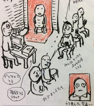 2015.04.29.3.jpg