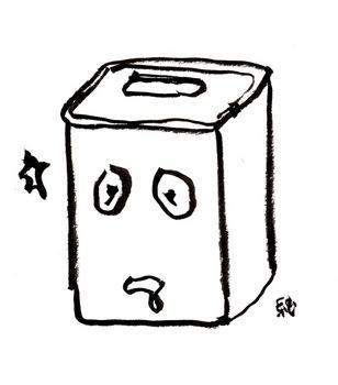 つぶやき投票箱1.jpg