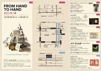 kyotomap1.jpg